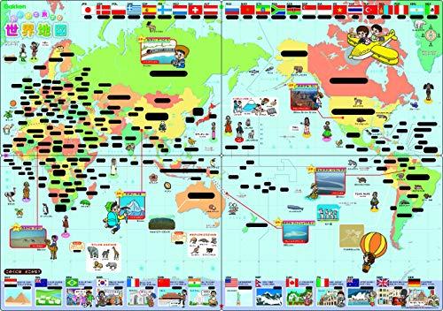 学研ステイフル おふろで旅する世界地図 83518 3枚