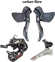 LINGMAI SENSAH Carbon Fibre Road Bike Shifters Double 2×11 Speed Lever Brake Bicycle Derailleur Groupset Compatible for Shimano