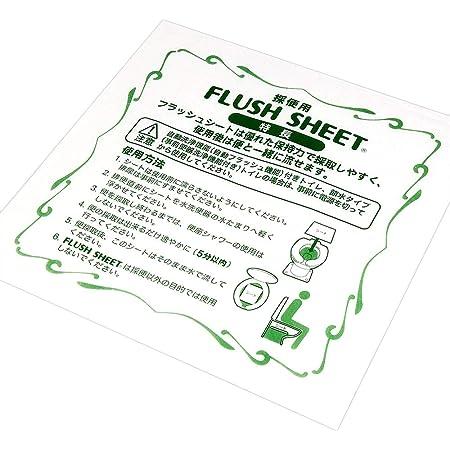 検便用 フラッシュシート平版 (10枚入)