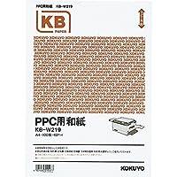 コクヨ PPC用 和紙 A4 100枚 KB-W219 Japan