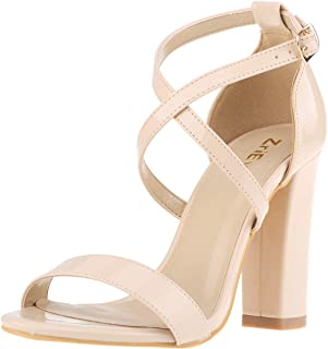 Women's Heeled Sandals Chunky Block Strappy High Heels Ankle Strap Open Toe Sandals Party Wedding Fashion Shoes