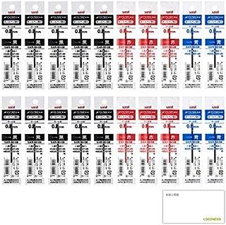 三菱鉛筆 ジェットストリーム 多色ボールペン 替芯 20本セット (黒10本・赤6本・青4本) SXR-80 LOCONEKO試し書き用紙セット (0.38)