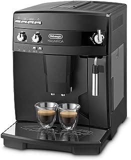 【エントリーモデル】 デロンギ(DeLonghi)全自動コーヒーメーカー ミルク泡立て手動 ブラック マグニフィカ ESAM03110B