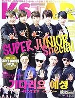 K★STAR GRANDPRIX vol.10 SUPER JUNIOR Special~待ってますイェソン (MSムック)
