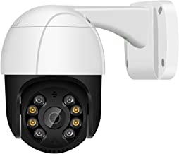 PTZ IP Camera CCTV PoE Wired Outdoor 4x Digitale Zoom AI Human Detect Two Whway Audio SD Card Slot PTZ Security Camera's B...