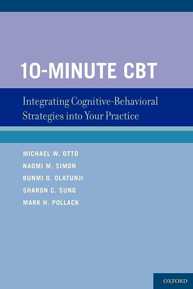 ポルティコ食事を調理するどうやって10-Minute CBT: Integrating Cognitive-Behavioral Strategies into Your Practice