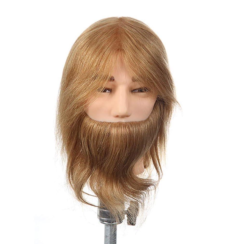 日成果電子レンジサロン学習パーマ髪染めマネキン男スタイリングかつらティーチングヘッドリアル人間の髪ダミーヘッド付きひげロングヘアゴールド