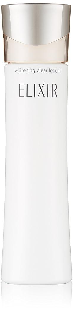 嫌がる十億失効エリクシール ホワイト クリアローション C 1 (さっぱり) 170mL 【医薬部外品】