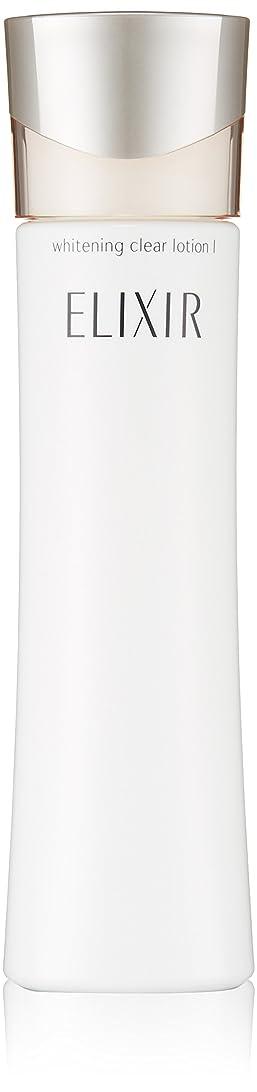 自宅で不安定な艦隊エリクシール ホワイト クリアローション C 1 (さっぱり) 170mL 【医薬部外品】