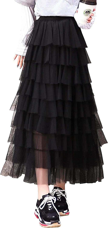 Women's Sweet Elastic Waist Tulle Layered Ruffles Mesh Long Tiered Skirt