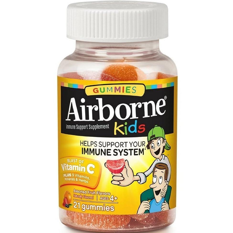 Airborne Kids Gummies, 21 count -Vitamin C 667mg - Immune Support Minerals & Herbs, ?Antioxidants (Vitamin A, C & E), Gluten-Free, Assorted Fruit Flavor