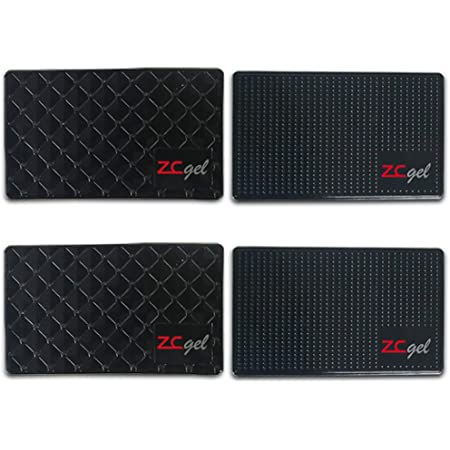 """ZC GEL Sticky Dash Pad (4 Pack), Removable and Traceless Car Dashboard Mat with Heat Resistant, Sticky Non-Slip Dashboard Gel Pad for Cell Phone, Sunglasses, Keys, Coins and More (Size: 5.9"""" x 3.5"""")"""
