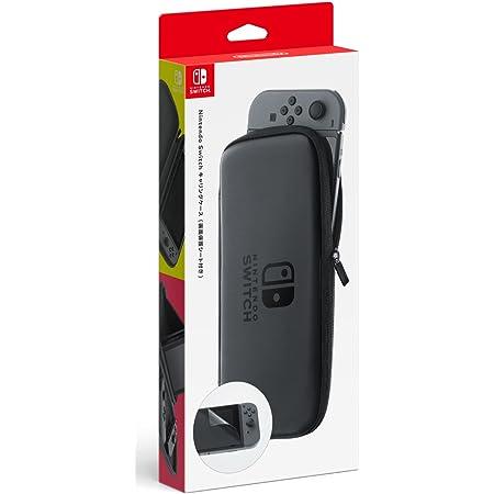 【任天堂純正品】Nintendo Switch キャリングケース (画面保護シート付き)