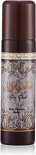 Pure Oudi Unisex Perfumed Body Spray by Lattafa - 70 ml