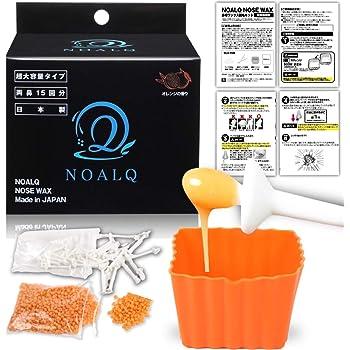 NOALQ(ノアルク) ブラジリアンワックス 鼻毛 脱毛 ワックス 超大容量両鼻15回分 ワックス60g スティック30本 日本製 (シアバター ホホバオイル 食品グレードロジンエステル)オレンジフレーバータイプ