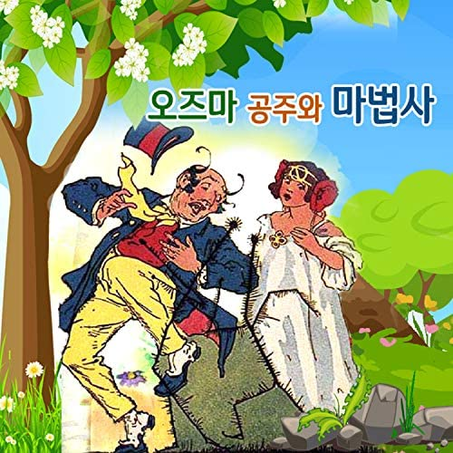 eBook Korea
