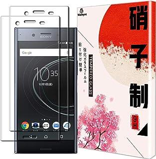 【 2枚セット 】for Sony Xperia XZ Premium フィルム SO-04J ガラスフィルム 旭硝子 強化ガラス 液晶保護 耐衝撃 高透過率 9H硬度 気泡ゼロ