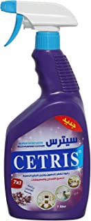 Cetris Super Strength Multi-Purpose Cleaner, with Lavender - 1 Liter