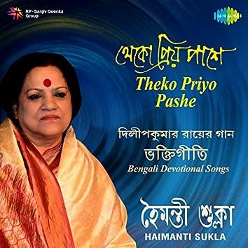Theko Priyo Pashe