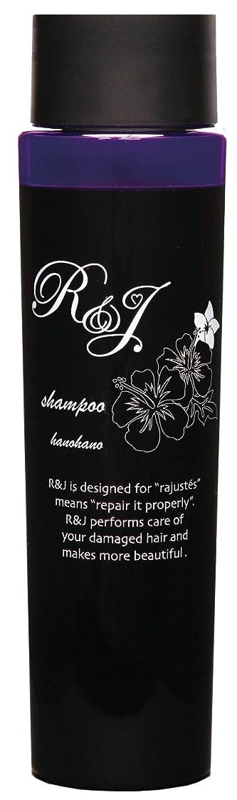 信頼性のある可能性委任するR&J シャンプー ハノハノの香り