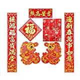 HQQ Lunar Año Nuevo Banner Couglets Festival de Primavera Festival de Primavera Coplas de Festival de Primavera Año Nuevo Decoración de la Puerta (Color : D, Size : 1.6m)