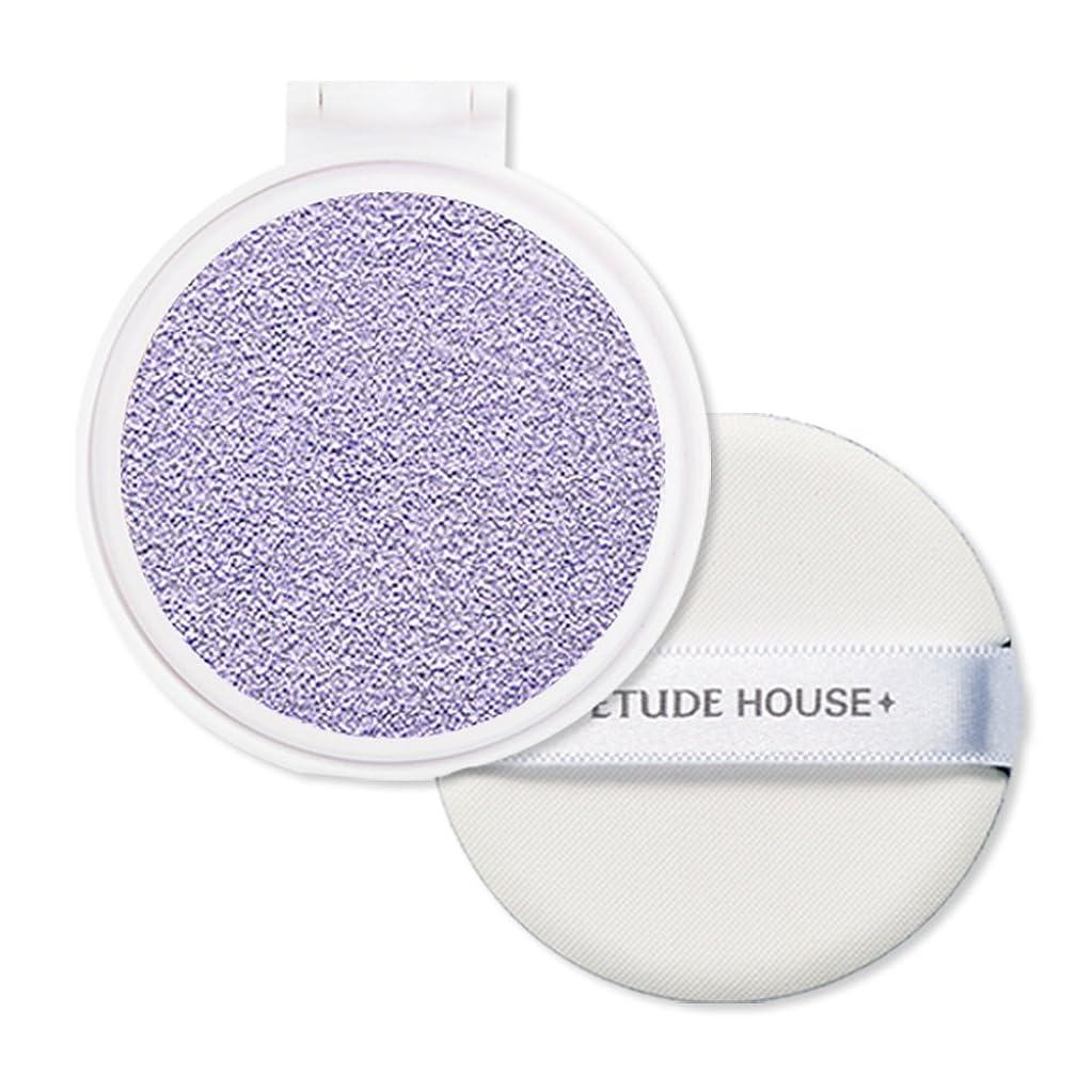 確実散文代理人エチュードハウス(ETUDE HOUSE) エニークッション カラーコレクター レフィル Lavender