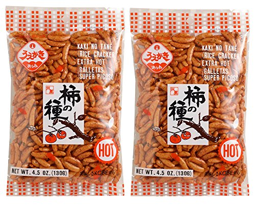 Uegaki Beika Extra Hot Rice Cracker Kaki No Tane 4.5oz (Pack of 2)