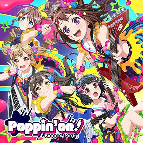 Poppin'Party【前へススメ!】歌詞の意味解説!どこへ向かっている?進むために大切なものはの画像