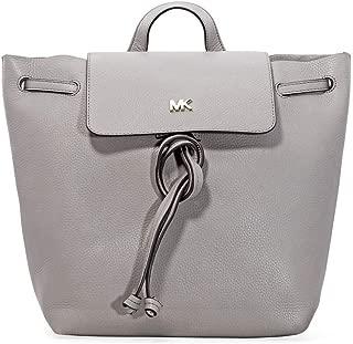 MICHAEL Michael Kors Junie Medium Pebbled Leather Backpack - Pearl Grey
