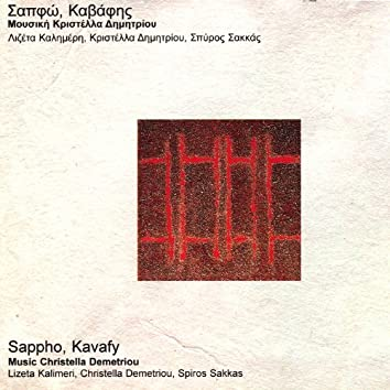 Sappho,Kavafy