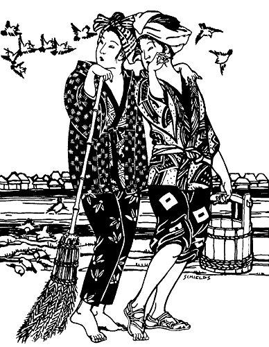 Folkwear Japanese Field Clothing #112 Hippari Jacket Monpei Pants Japan Sewing Pattern (Pattern Only) folkwear112
