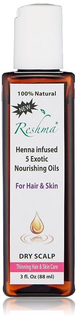 望みしっかりうんざりReshma Beauty ヘナ注入された薄毛のためのオイル