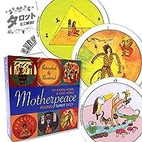マザーピース ラウンド タロット デッキ Motherpeace Round Tarot Deck 【タロット占い解説書付き】