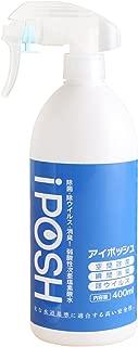 iPOSH(アイポッシュ) 400ml