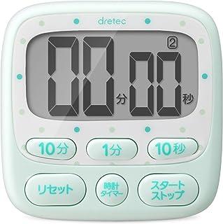 dretec(ドリテック) 大画面タイマー デジタル 時計付き グリーン T-566GN