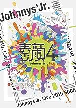 素顔4 ジャニーズJr.盤 (特典なし) [DVD]