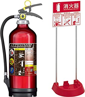 モリタ宮田工業 蓄圧式粉末ABC消火器 MEA10Z消火器設置台 VT1RB セット品