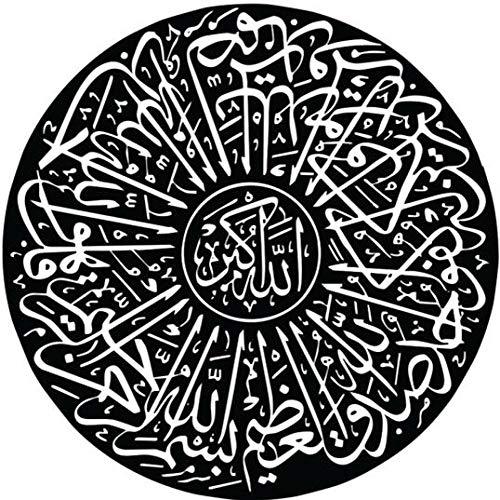 tzxdbh HD Print Islamitische Moslim Arabische Bismillah Kalligrafie Cirkel Koran Schilderij Poster op Canvas Muurfoto voor Woonkamer-in-Schilderij & Kalligrafie uit een groep 70x70 cm Unframed