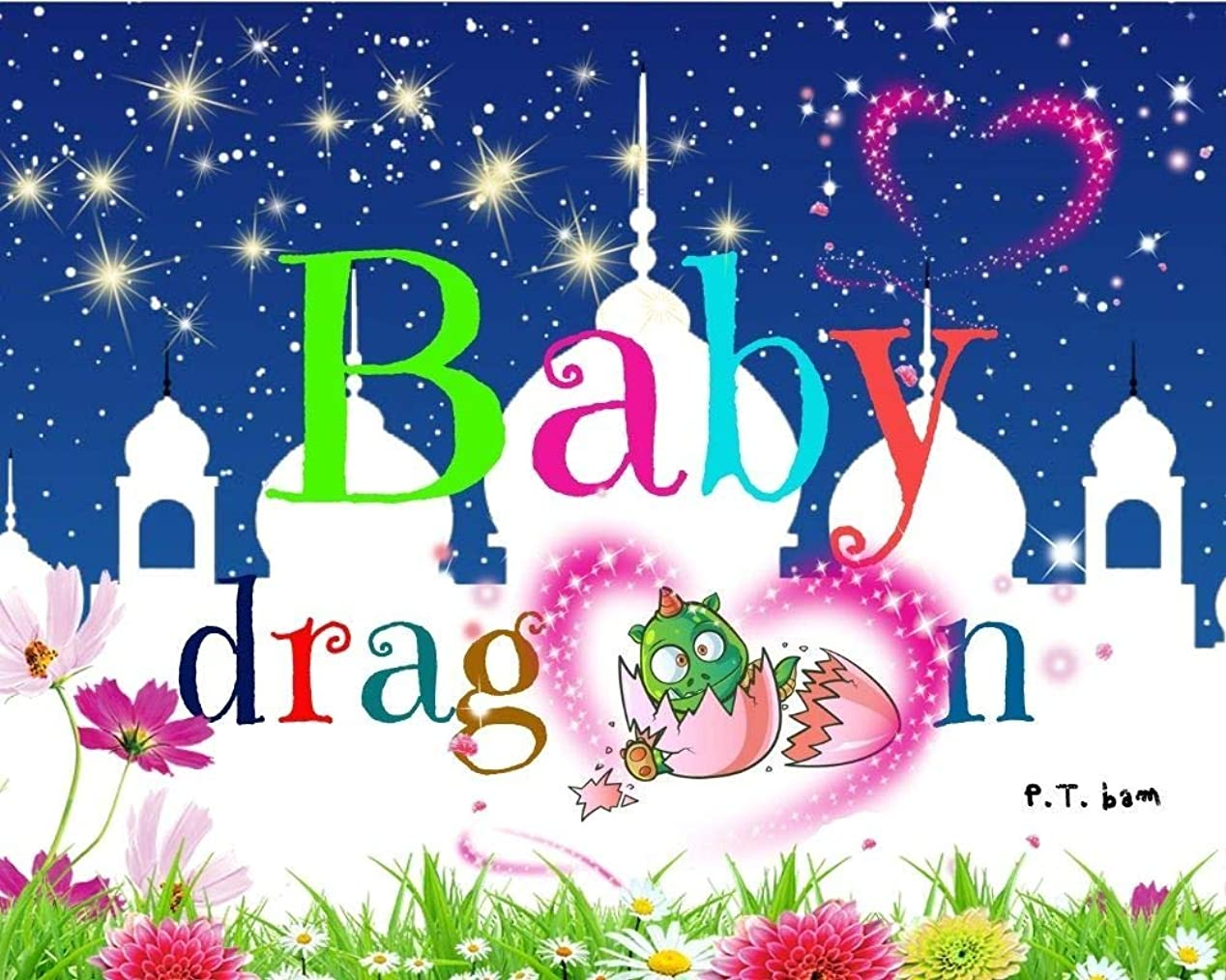 便利離婚フェリーBaby dragon:
