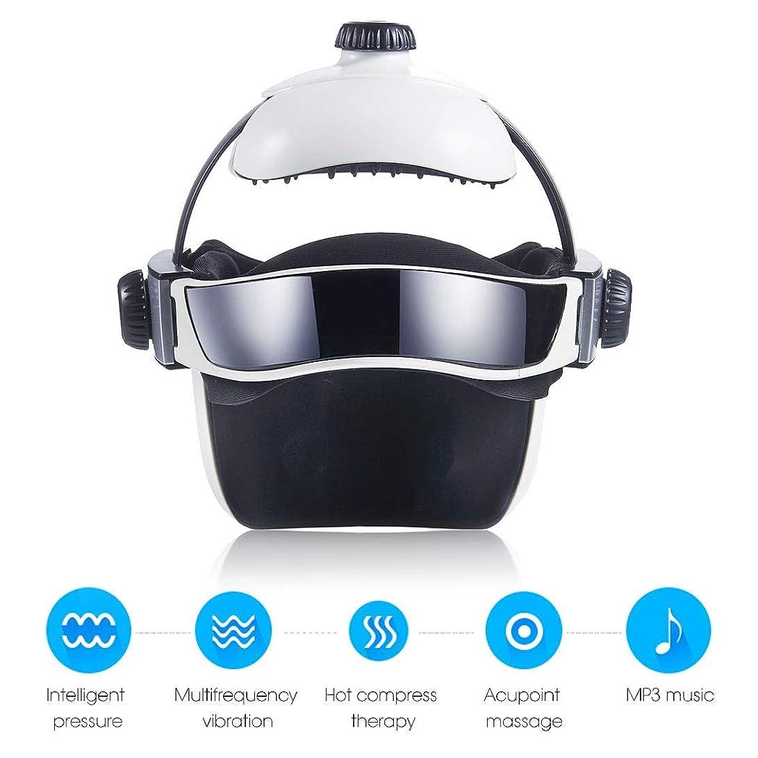 保証するチラチラするカウンターパート熱空気圧縮振動フィンガープレスマッサージ、目、首マッサージ音楽なだめるリラックスヘルメットタイプの電動ヘッド