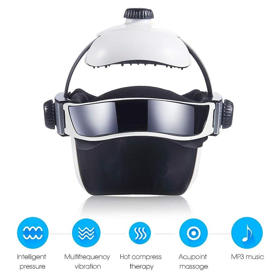 断線損なう暫定熱空気圧縮振動フィンガープレスマッサージ、目、首マッサージ音楽なだめるリラックスヘルメットタイプの電動ヘッド