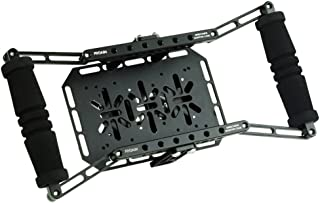 PROAIM Director's Monitor Cage (P-DMC) for 4
