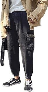 Alhyla メンズ パンツ デニムパンツ ロング丈 ゆったり 着痩せ ジーンズ ハロンパンツ無地 ポケット付き 薄手 春夏 秋 カーゴパンツ カジュアル 学生