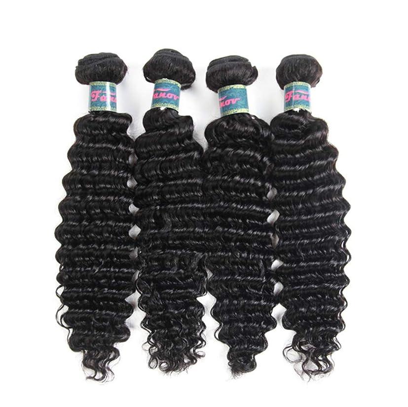 のぞき穴伝統的微妙髪織り女性130%密度ブラジル実体波髪1バンドルグレード8aバージンレミーリアル人間の髪の毛