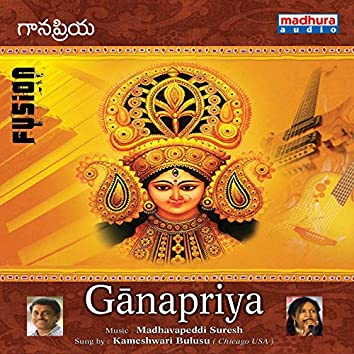 Ganapriya