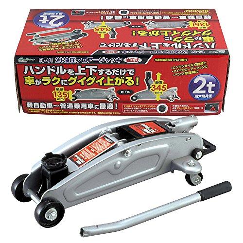 2t油圧式フロアージャッキ FJ-01