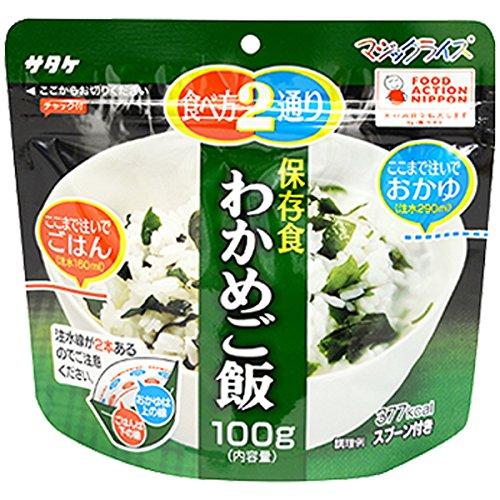 サタケ マジックライス 備蓄用 わかめご飯 100g×10個 セット (アレルギー対応食品 防災 保存食 非常食)
