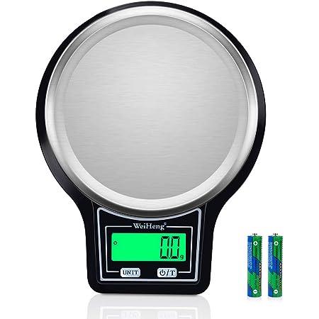 Balance de Cuisine 5Kg/ 0,1g[Mise à Niveau], Diyife Haute PréCision Balance Alimentaire Électronique, Plateforme En Acier Inoxydable Avec Multifonction Pour Peser,Affichage LCD,PréCision Jusqu'à 0,1g