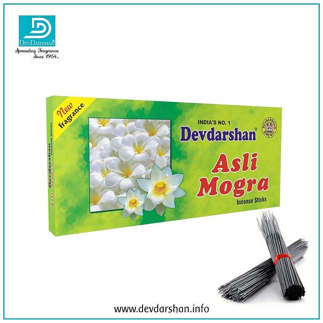 束ねる組み合わせるみなすDevdarshan Asli Mogra Agarbatti (Pack of 12) 40g Each Unit