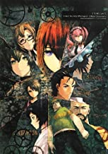 STEINS;GATE Linear Bounded Phenogram Official Documents (Science Adventure Series) (Guide BOOK) [Japanese Edition] [JE]